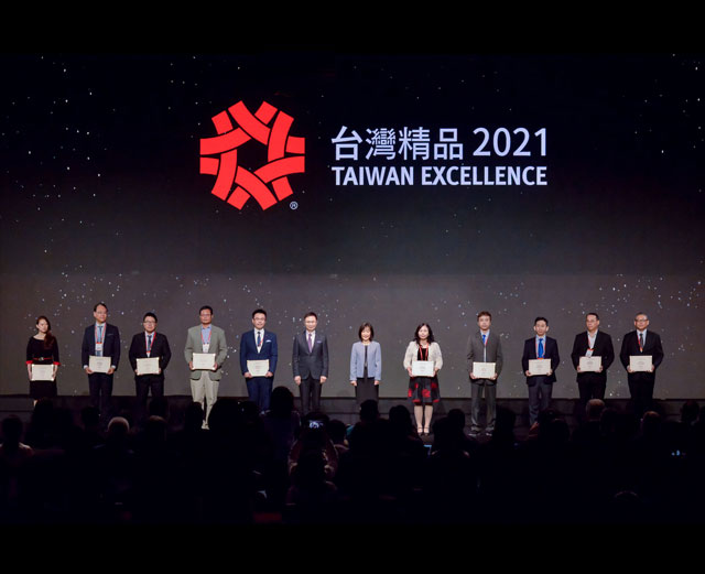 taiwan-excellence-2021